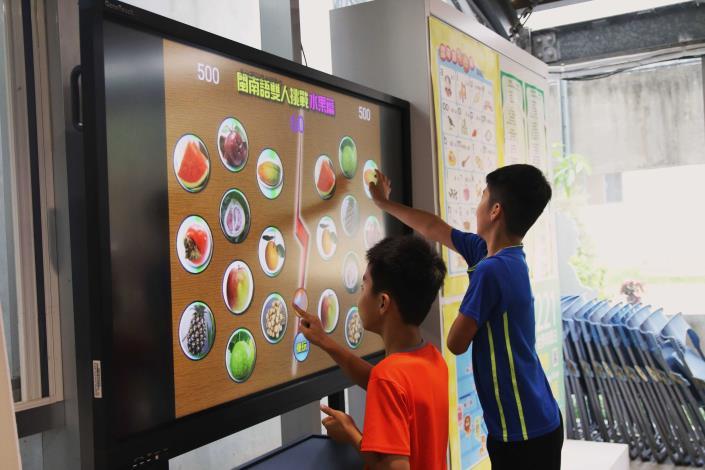 台語與科技結合,互動遊戲試試你的台語程度吧~