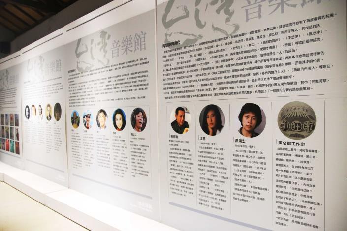音樂館展出台語流行音樂發展之歷史