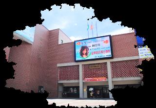 彰化県文化局