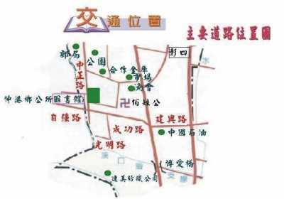 伸港鄉立圖書館地圖資訊