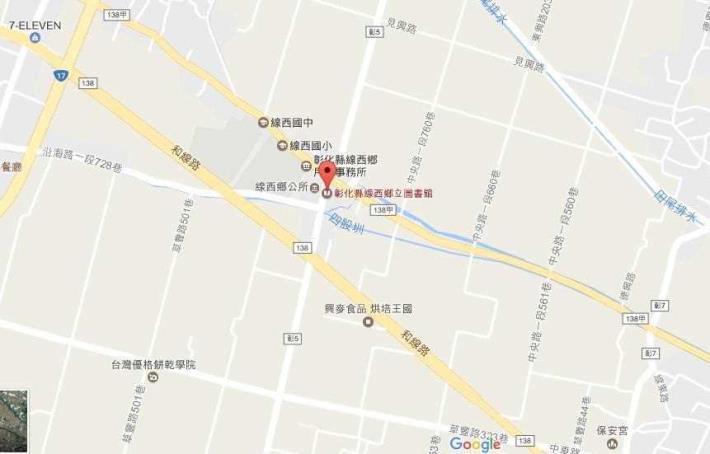 線西鄉立圖書館地圖