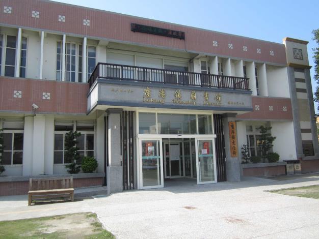 鹿港鎮立圖書館