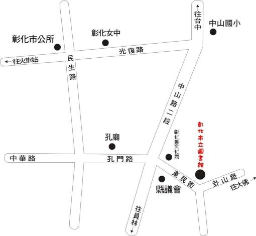 彰化市立圖書館地理位置