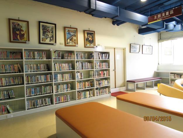 彰化市立圖書館三樓主題漫畫區