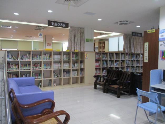 埔心鄉立圖書館東南亞專區