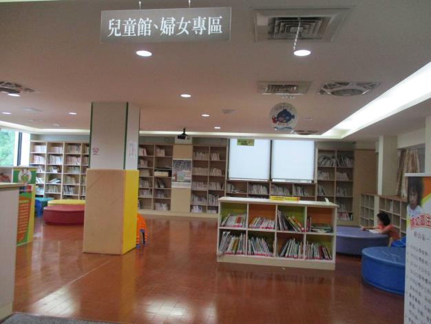 埔心鄉立圖書館兒童閱讀區