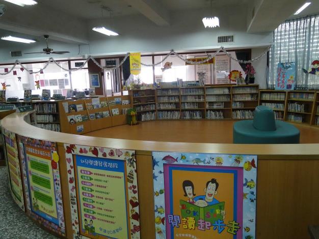埔鹽鄉立圖書館親子閱讀區