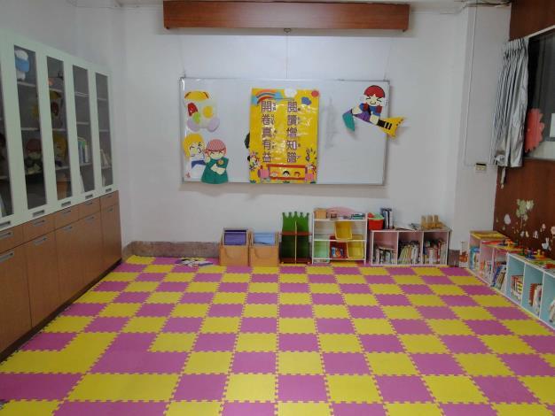 埔鹽鄉立圖書館0-3親子閱覽活動室