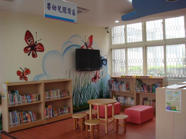 大城鄉立圖書館嬰幼兒閱讀區