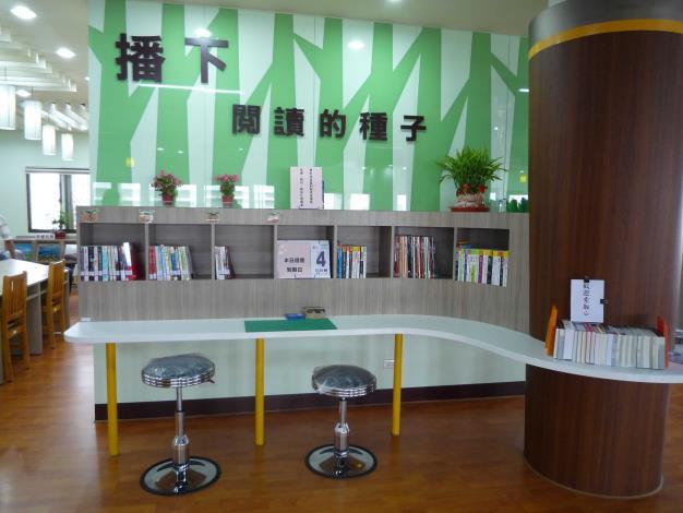 竹塘鄉立圖書館新到圖書展示