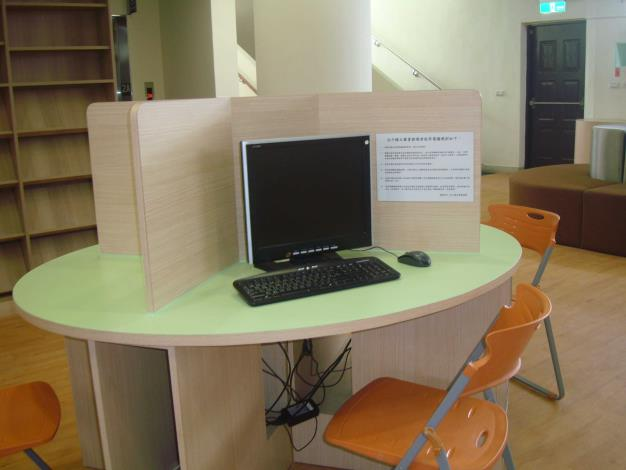 北斗圖書館網路資訊區