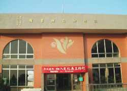 溪州鄉立圖書館