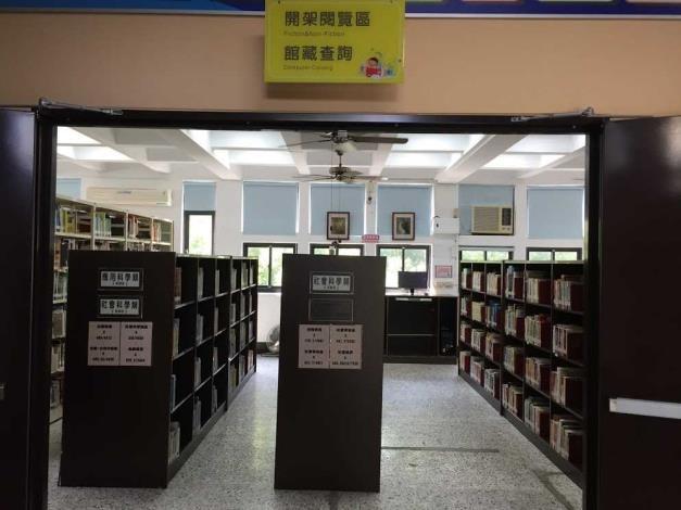 田中鎮立圖書館二樓開架閱覽區