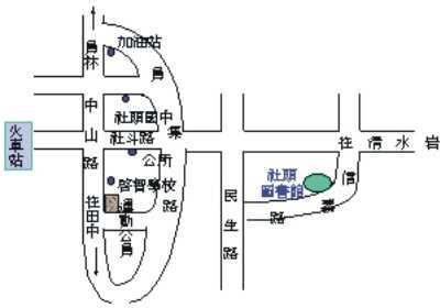 社頭鄉立圖書館地理位置