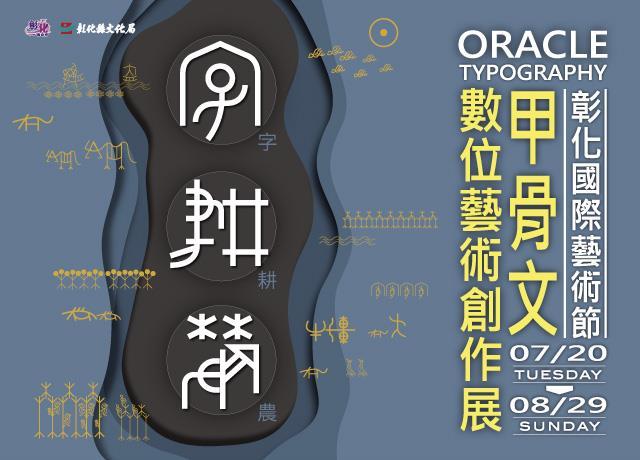banner--640X46020
