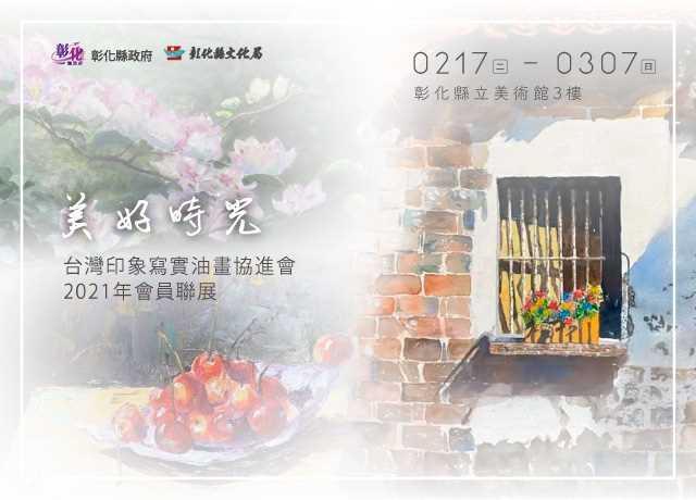 banner--640X46011