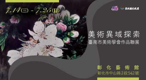 banner-465X25539