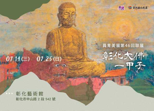 banner-640X460 - 01