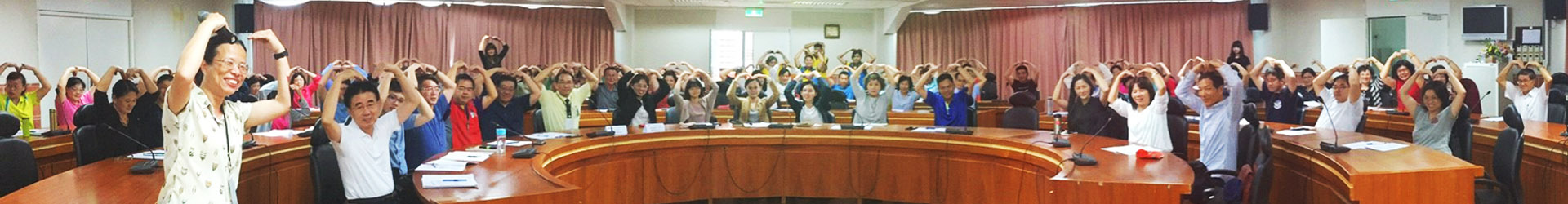 彰化縣社區總體營造會議